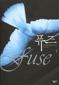 Fuse-Korea